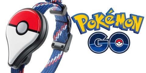 pokemon_go_plus_band