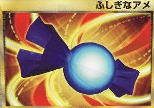 fusigi-300x212