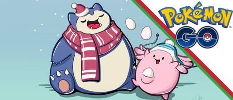pokemongo_christmas_snorlax