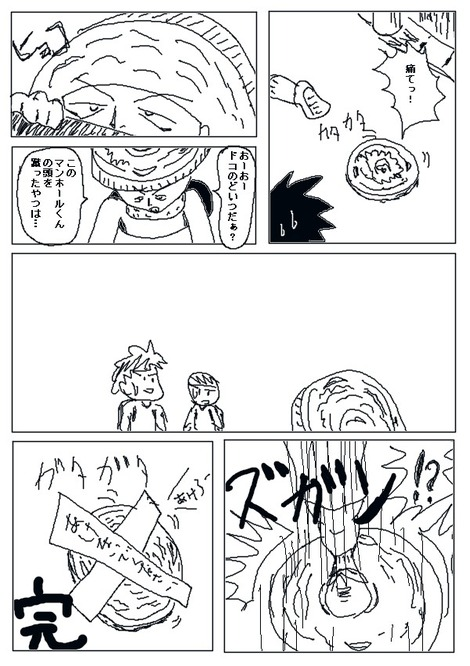 マンホールくん002