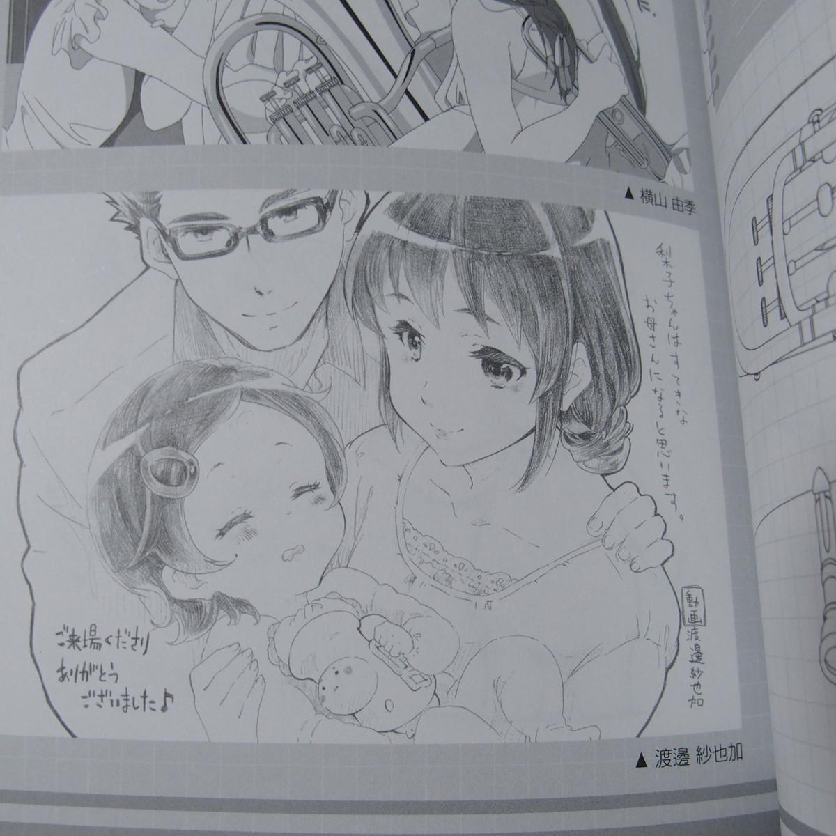 【響け!ユーフォニアム】長瀬梨子はぽっちゃりやさしいかわいい 2曲目 [無断転載禁止]©2ch.net->画像>54枚