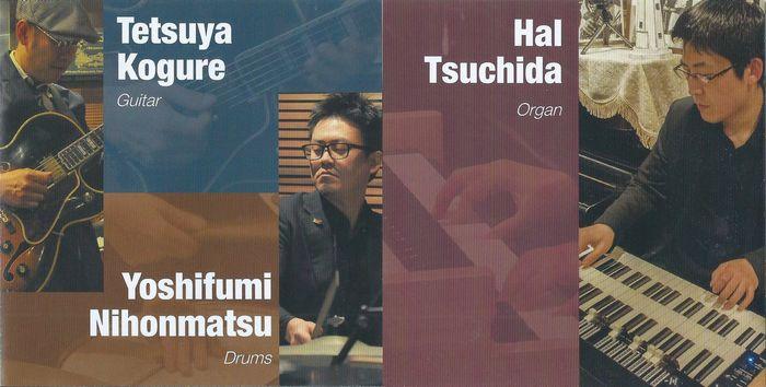 tsuchida trio-1-s