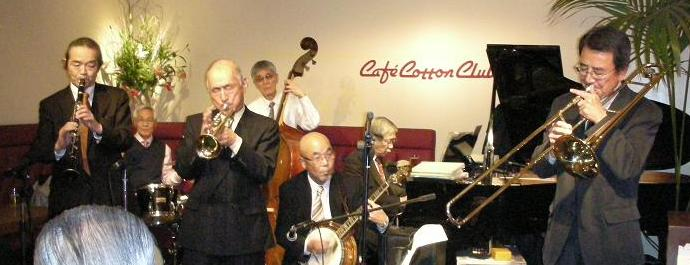 Chicago Grandpa's Jazz Band