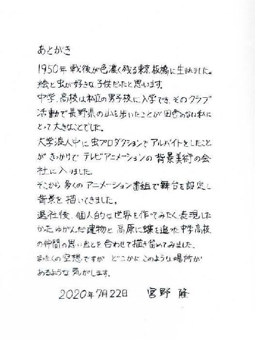 EPSON006-s
