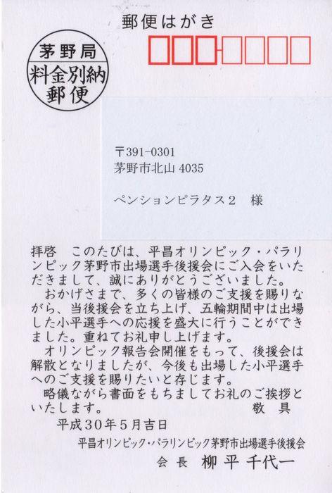 EPSON015-s