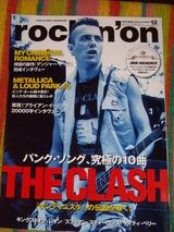 rockin 1