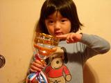 1st place 2