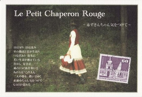 La Petit Chaperon Rouge