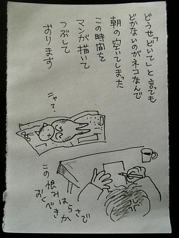 19871c30.jpg