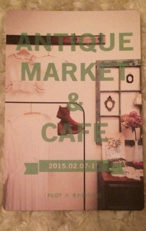 ANTIQUE MARKET & CAFE