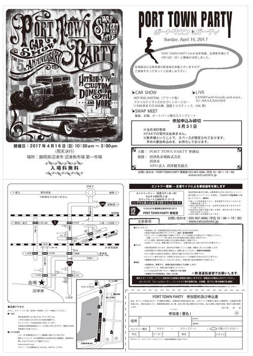 2017-03-25-00-59-02