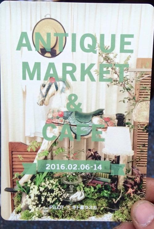 アンティークマーケット&カフェ