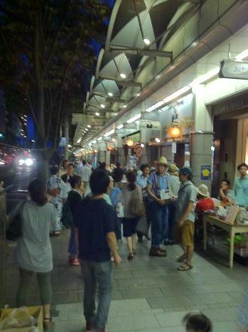 沼津ナイトマーケット