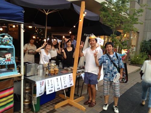 三島夏まつり 2013