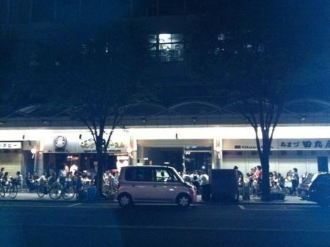 沼津 プレナイトマーケット