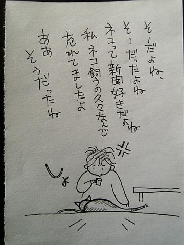883c41f0.jpg