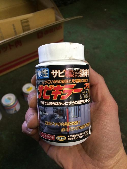 カキ氷機再生日記5