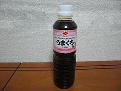 CIMG1481