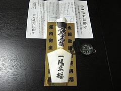 CIMG1495