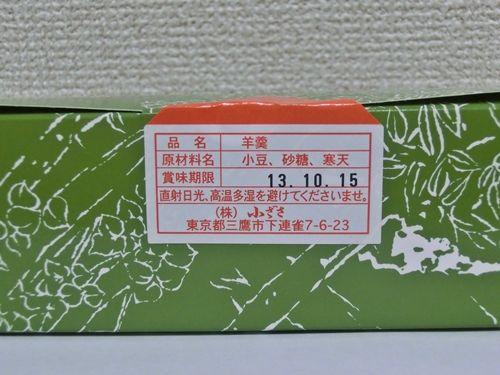 CIMG9685