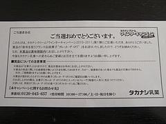 CIMG1567