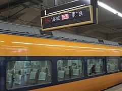 CIMG9746