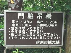 CIMG9051