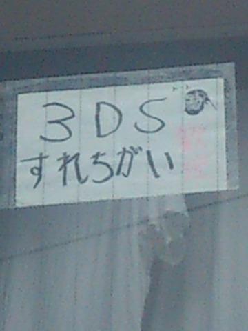 DSC_7309