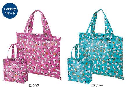 sub_bag_item01