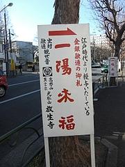 CIMG7571