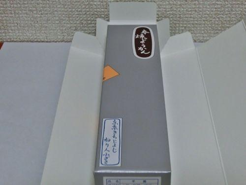 CIMG9705
