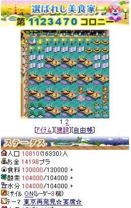 100930-01