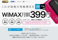 2014-10-25_19h11_53