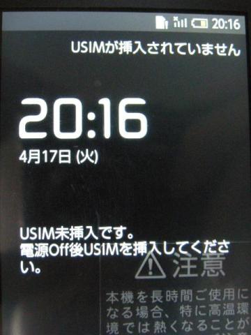 DSCN4243c