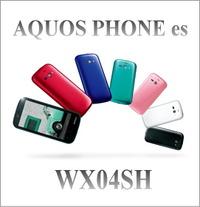 WX04SH-01