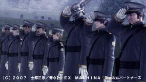 エクスマキナ4