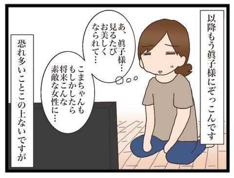 7DBF4D06-B3A6-4141-9049-BBF21A6FCAFA