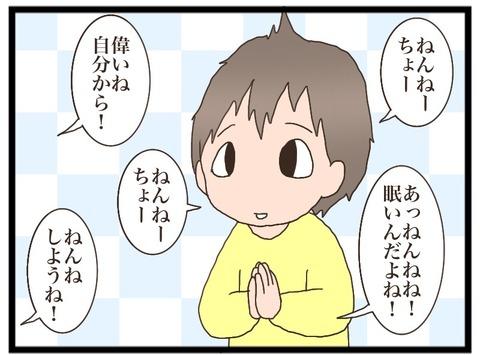 BC73C8E0-8D44-4028-A7F8-7DF71082B3AB