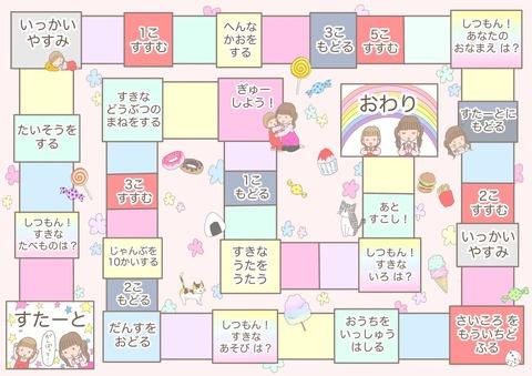 3E95BA4D-3FE1-48FF-B3B3-EC779E0CD705