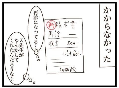 {96E29D69-DB3F-471C-A298-CF3E2D42E267}