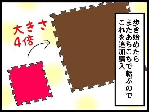 {773AC3F3-776D-4FD8-AB61-8E28A8B1582F:01}