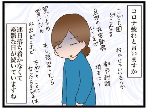 471796FE-16A2-4695-8B94-04DDCC95EB1C