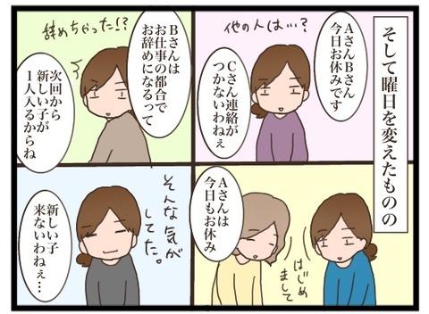 0057FA6A-695A-41F5-A810-3AFA48D5C585