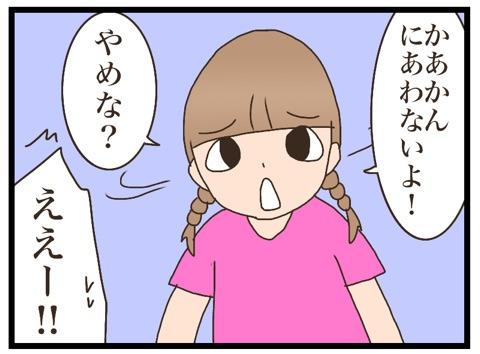 {4A4CD22E-7B01-4F1E-9B49-FD29A03A972F}