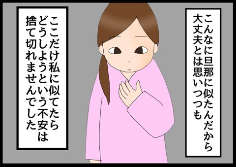 {AFD94D14-B04F-4B1F-A4FB-1FA5C23CC5F6:01}