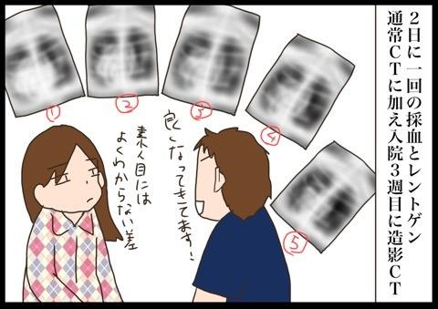 {25C44F07-A0CB-4CF2-8DBC-63DCDAACAA54}
