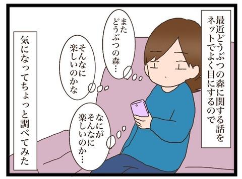 7F01F8AC-526F-46FA-A5F4-3FAFBD2F61E9