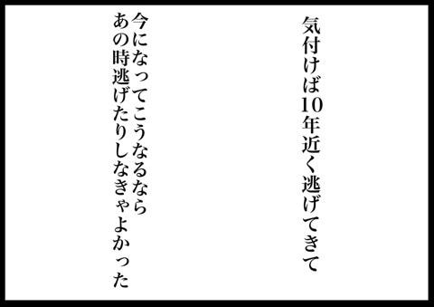 {87EF9EEC-3F93-4AD3-85D1-86A6CBE0E12A}