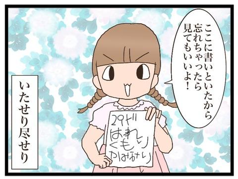 40F3A9DA-49BF-49FB-A84B-4B248A04DAA5