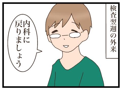 {D79EA2F1-CC81-4114-888F-1811C0D0CAF0}